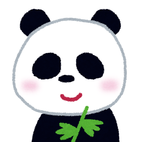 素人大好き💕大人のパンダァ