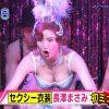 TVで見えた胸チラエロキャプ画像44枚😍芸能人・女子アナとかみんな狙ってやってそう!!!